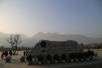 Hua Shan mountains from the entrance