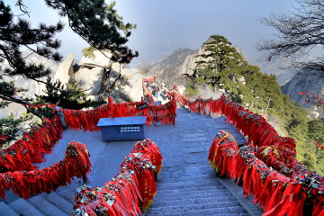 Golden Lock Pass, Hua Shan