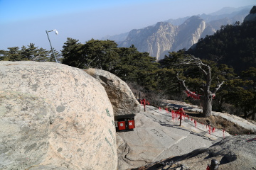 At West peak, Hua Shan
